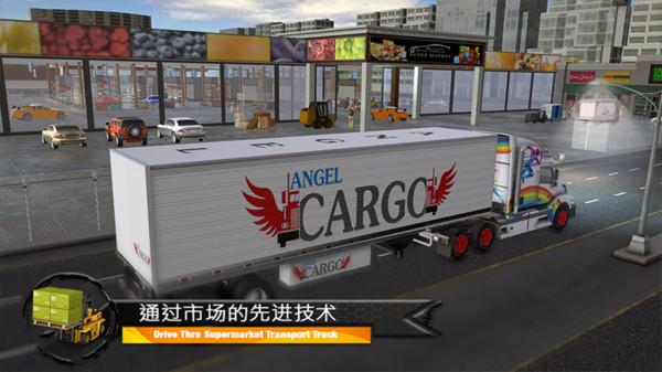 超市货物运输卡车