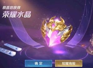 王者荣耀积分夺宝幸运值达到361需要多少钱 S22赛季幸运值抽满需要多少钱