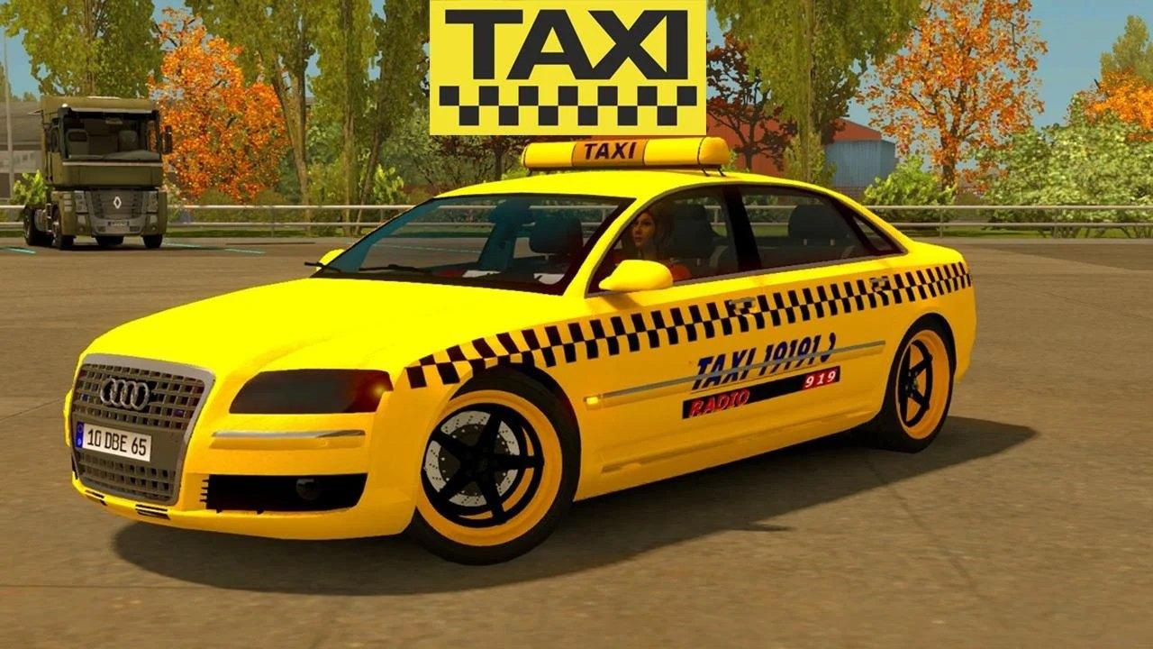 真正的城市出租车截图