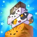 方块猫叠高高