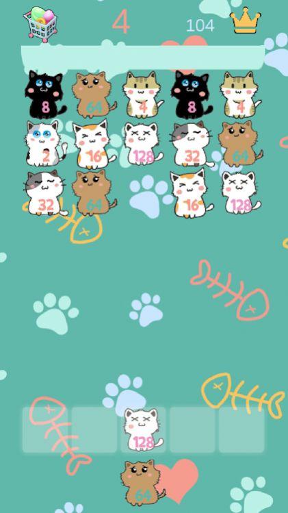 2048猫喵拼图
