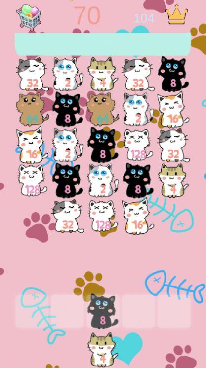 2048猫喵拼图截图