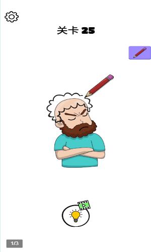 画画的北鼻截图