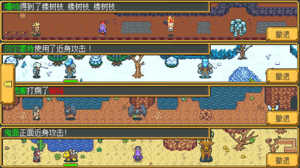 英雄迷宫冒险截图