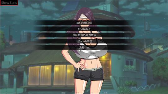佐良娜的训练游戏截图