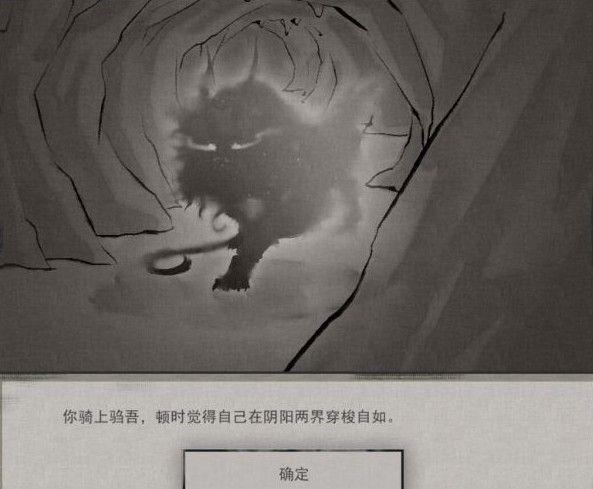 鬼谷八荒玲珑魂灯奇遇攻略:玲珑魂灯奇遇任务选项触发方法[多图]图片6