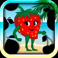 草莓人之旅