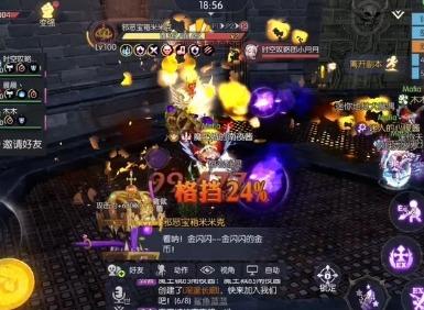 奥奇传说手游赤焰龙皇阵容搭配方法介绍  赤焰龙皇星神潜能选择攻略