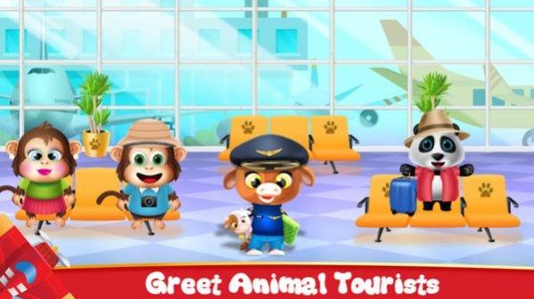 动物的机场