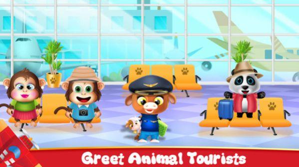 动物的机场截图