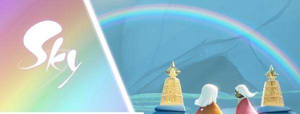光遇彩虹斗篷获得方法是什么 光遇彩虹斗篷有什么作用