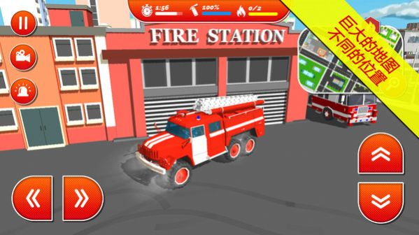 灭火消防员截图