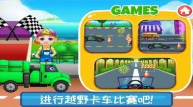 越野卡车驾驶乐园