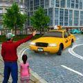 新3D出租车