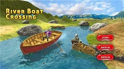 渡河赛艇截图