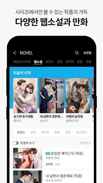 韩国series