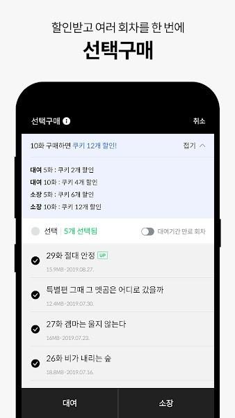 韩国series截图