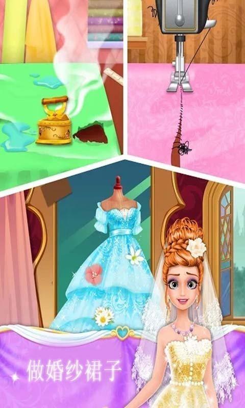 公主时尚婚礼设计