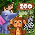 假装野生动物园之旅