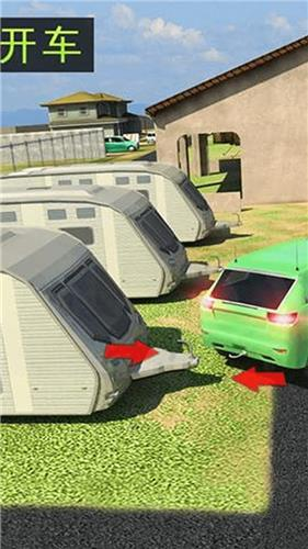 野外露营模拟器