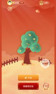 成语智慧树
