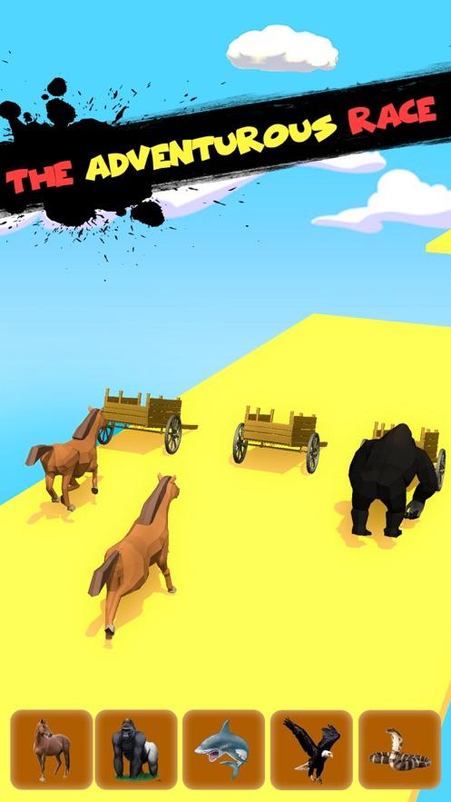 史诗动物短跑奔跑3D