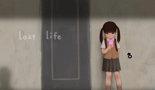 迷失的生命