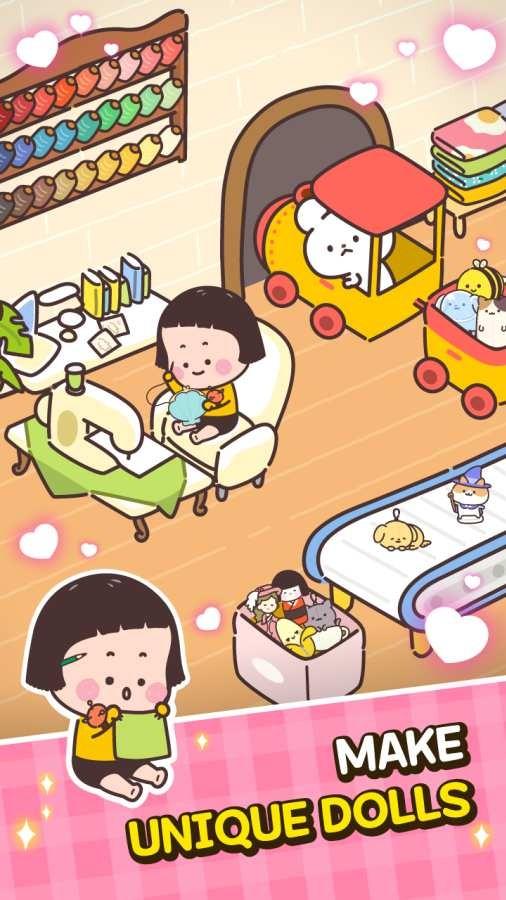 动物娃娃店