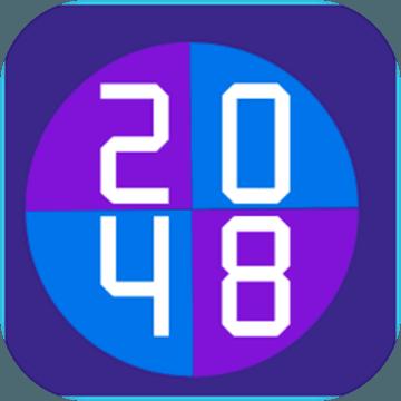 超好玩的2048