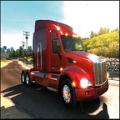 美国重型卡车运输模拟