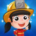 放置消防局